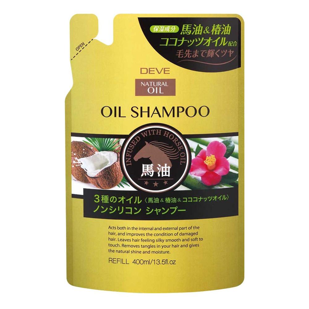 Kumano Deve 3 Natural Oils Shampoo Refll