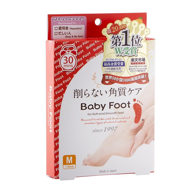 BABY FOOT 30mins EasyPack M