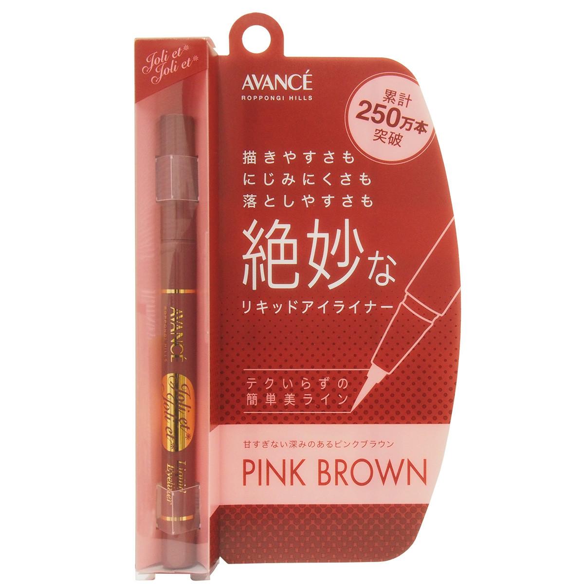 AVANCE Joliet Joliet  Liquid Eyeliner 0.1mm Pink Brown
