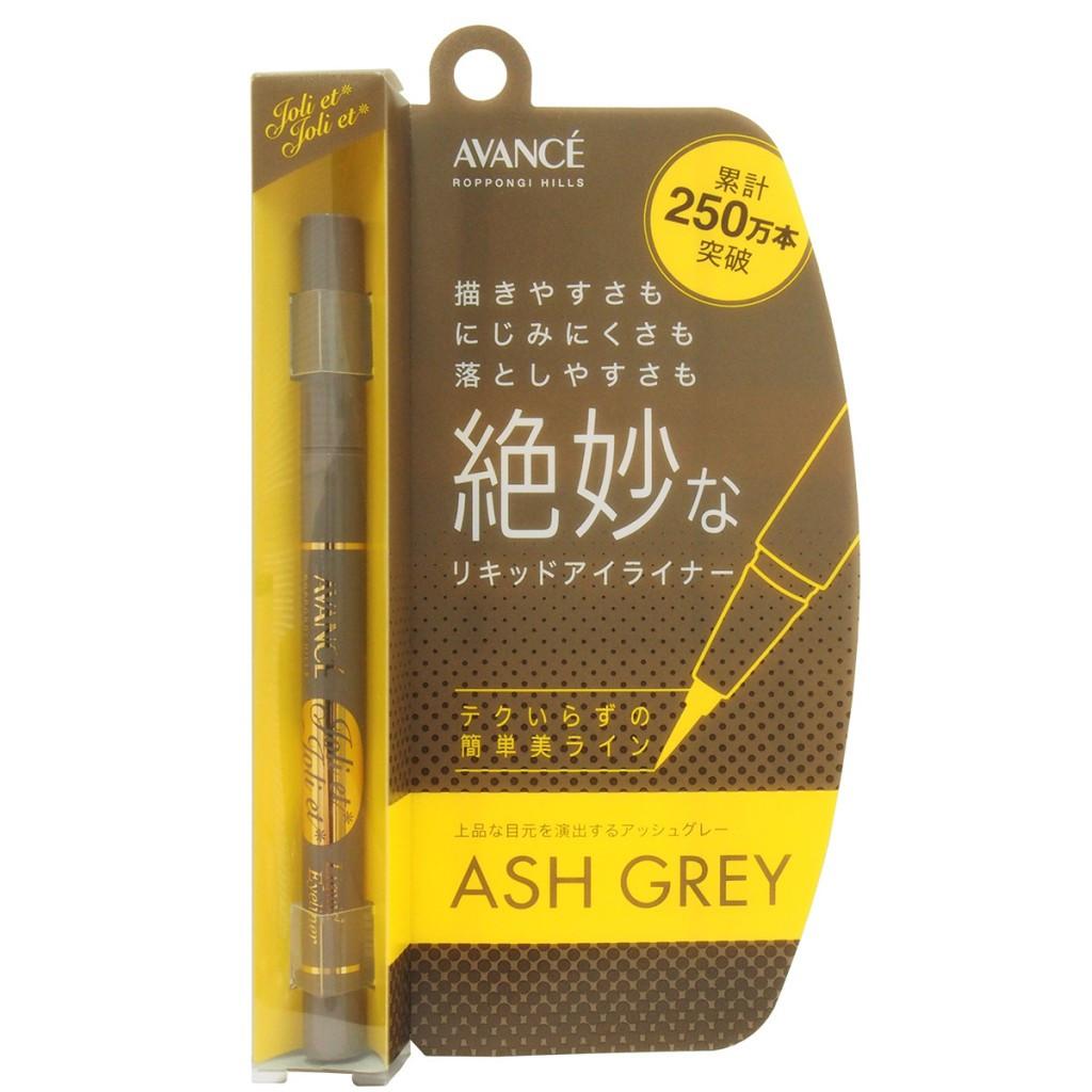 AVANCE Joliet Joliet  Liquid Eyeliner 0.1mm Ash Gray