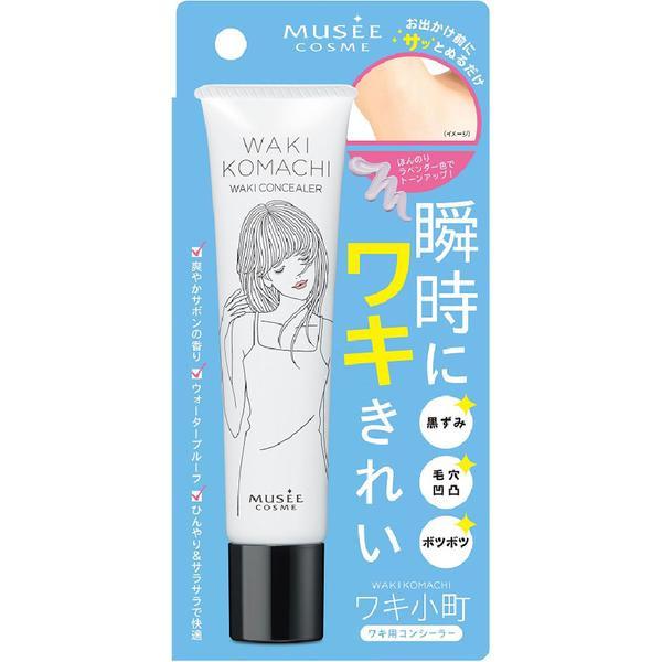 Musee Waki Komachi Underarm Concealer