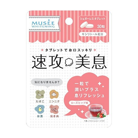 Musee Quick Breath Care (Rosehip)