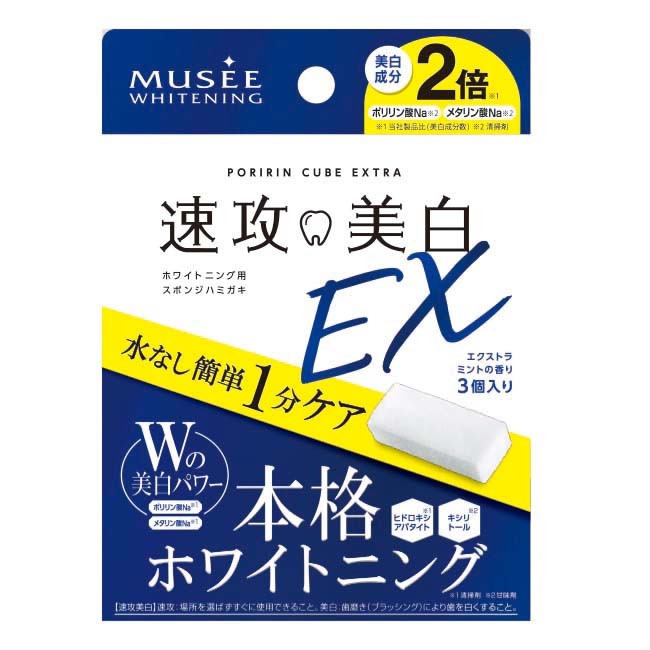 Musee Whitening Poririn Cube EX