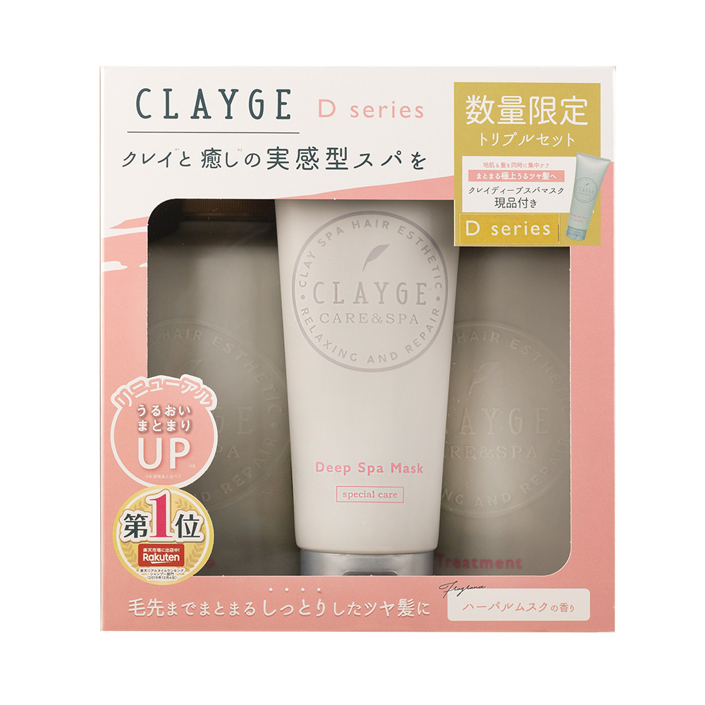 Clayge DN Triple Set